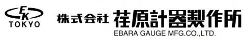 ebara-keiki-tokyo